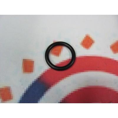 """O"" kroužek - 23C"